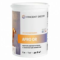Vincent Decor Afro Or / Винсент Декор Афро Ор фактура мелкого песка с золотистым эффектом