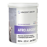 Vincent Decor Afro Argent / Винсент Декор Афро Аржент фактура мелкого песка с серебристым эффектом